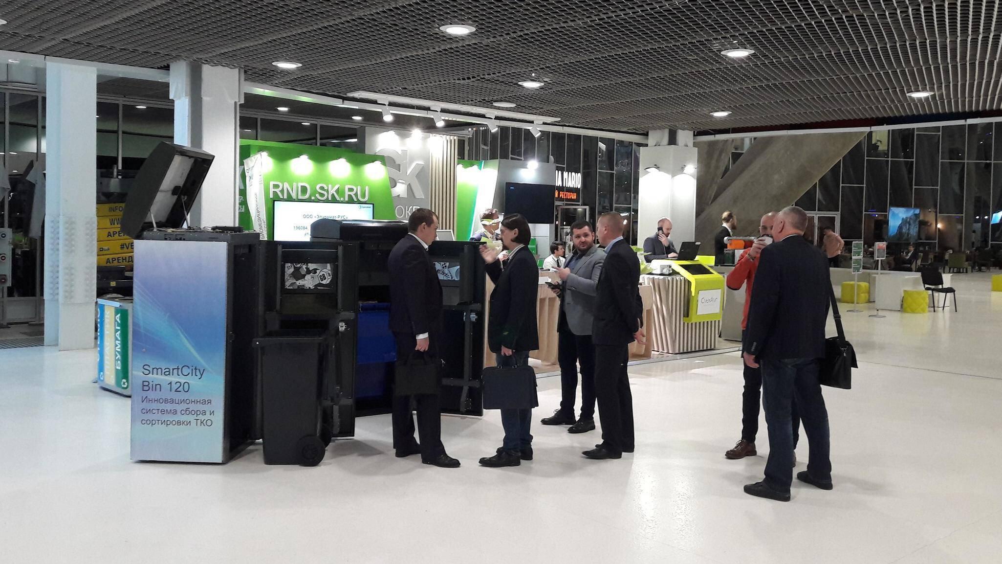 Gallery image 1 - SmartCity Bin 120 in Skolkovo 2019.